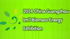 2014 China Guangzhou International Biomass Energy @ China Import & Export Fair Pazhou Complex | Guangzhou | Guangdong | China