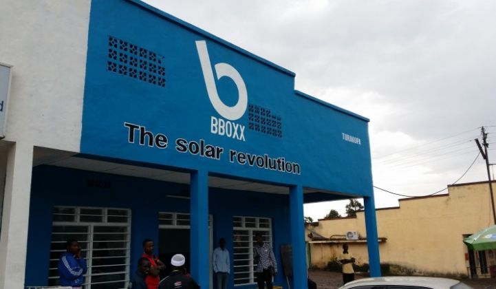BBOXX office located in rwanda